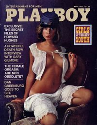 Playboy USA - April 1977