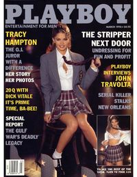 Playboy USA - March 1996