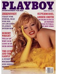 Playboy USA - March 1995