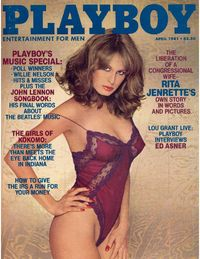 Playboy USA - April 1981