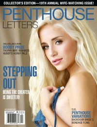 Penthouse Letters - December 2017