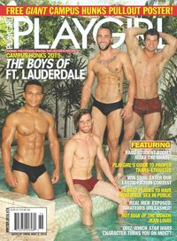 Playgirl Magazine - February 2016