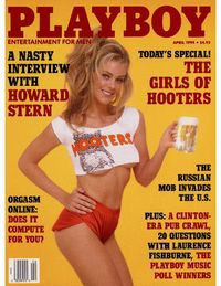 Playboy USA - April 1994