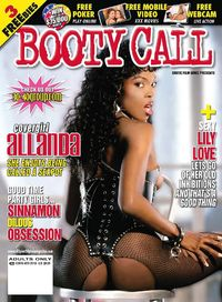 Booty Call - Volume 29 2010