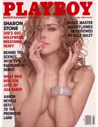 Playboy USA - July 1990