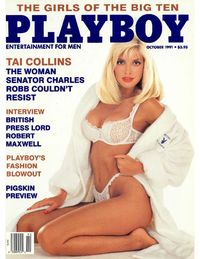Playboy USA - October 1991