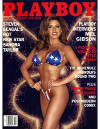 Playboy USA - July 1995
