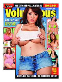 Voluptuous - April 2012